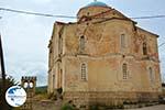 Mitata Kythira | Ionian Islands | Greece | Greece  Photo 15 - Photo GreeceGuide.co.uk