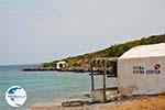 Limnionas near Mylopotamos Kythira   Ionian Islands   Greece   Greece  Photo 114 - Photo GreeceGuide.co.uk