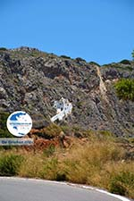 Agios Ioannis near Kapsali and Kythira town | Photo 1 - Photo GreeceGuide.co.uk