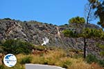 Agios Ioannis near Kapsali and Kythira town | Photo 2 - Photo GreeceGuide.co.uk