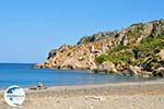 Platia Ammos Kythira | Ionian Islands | Greece | Greece  Photo 1 - Photo GreeceGuide.co.uk