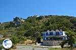 Platia Ammos Kythira | Ionian Islands | Greece | Greece  Photo 13 - Photo GreeceGuide.co.uk