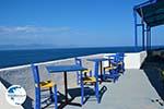 Platia Ammos Kythira | Ionian Islands | Greece | Greece  Photo 37 - Photo GreeceGuide.co.uk