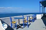 Platia Ammos Kythira | Ionian Islands | Greece | Greece  Photo 38 - Photo GreeceGuide.co.uk