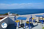 Platia Ammos Kythira | Ionian Islands | Greece | Greece  Photo 39 - Photo GreeceGuide.co.uk