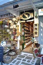 Andros town (Chora) | Greece  | Photo 154 - Photo GreeceGuide.co.uk