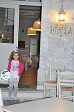 Andros town (Chora)   Greece    Photo 159 - Photo GreeceGuide.co.uk
