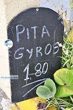 Moraitika | Corfu | Ionian Islands | Greece  - Photo 18 - Photo GreeceGuide.co.uk