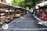 Benitses | Corfu | Ionian Islands | Greece  - Photo 10 - Photo GreeceGuide.co.uk