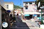 Benitses   Corfu   Ionian Islands   Greece  - Photo 12 - Photo GreeceGuide.co.uk