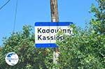 Kassiopi | Corfu | Ionian Islands | Greece  - Photo 1 - Photo GreeceGuide.co.uk
