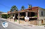 Kassiopi | Corfu | Ionian Islands | Greece  - Photo 9 - Photo GreeceGuide.co.uk