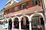 Corfu town | Corfu | Ionian Islands | Greece  - Photo 32 - Photo GreeceGuide.co.uk