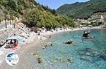 Ermones | Corfu | Ionian Islands | Greece  - Photo 6 - Photo GreeceGuide.co.uk