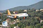 Kanoni | Corfu | Ionian Islands | Greece  Photo 95 - Photo GreeceGuide.co.uk