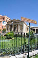 Corfu town | Corfu | Ionian Islands | Greece  - Photo 80 - Photo GreeceGuide.co.uk