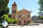 Corfu town   Corfu   Ionian Islands   Greece  - Photo 92 - Photo GreeceGuide.co.uk