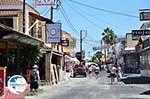 Kavos   Corfu   Ionian Islands   Greece  - Photo 3 - Photo GreeceGuide.co.uk