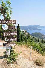 The small village Lakones near Paleokastritsa Corfu | Ionian Islands | Greece  - Photo 9 - Photo GreeceGuide.co.uk