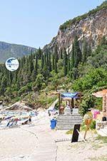 Liapades | Corfu | Ionian Islands | Greece  - Photo 2 - Photo GreeceGuide.co.uk