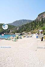 Liapades | Corfu | Ionian Islands | Greece  - Photo 3 - Photo GreeceGuide.co.uk
