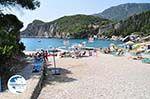 Liapades | Corfu | Ionian Islands | Greece  - Photo 5 - Photo GreeceGuide.co.uk