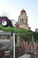 Corfu town | Corfu | Ionian Islands | Greece  - Photo 146 - Photo GreeceGuide.co.uk