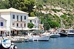 Gaios | Island of Paxos (Paxi) near Corfu | Ionian Islands | Greece  | Photo 016 - Photo GreeceGuide.co.uk