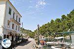 Gaios | Island of Paxos (Paxi) near Corfu | Ionian Islands | Greece  | Photo 093 - Photo GreeceGuide.co.uk
