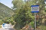 Frikes - Ithaki - Ithaca - Photo 054 - Photo GreeceGuide.co.uk