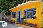 Kioni - Ithaki - Ithaca - Photo 065 - Photo GreeceGuide.co.uk