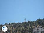 Kalymnos | Greece | Greece  - Photo 015 - Photo GreeceGuide.co.uk