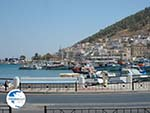 Kalymnos | Greece | Greece  - Photo 027 - Photo GreeceGuide.co.uk