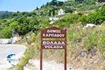 Volada | Karpathos island | Dodecanese | Greece  Photo 002 - Photo GreeceGuide.co.uk