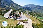 Menetes   Karpathos island   Dodecanese   Greece  Photo 013 - Photo GreeceGuide.co.uk