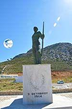 Menetes   Karpathos island   Dodecanese   Greece  Photo 014 - Photo GreeceGuide.co.uk