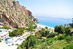 Kyra Panagia | Karpathos island | Dodecanese | Greece  Photo 001 - Photo GreeceGuide.co.uk