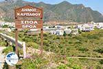 Spoa | Karpathos island | Dodecanese | Greece  Photo 001 - Photo GreeceGuide.co.uk