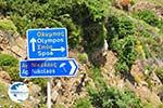 Spoa | Karpathos island | Dodecanese | Greece  Photo 002 - Photo GreeceGuide.co.uk