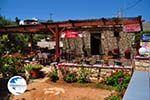 Taverna Eklekton Lefkos | Karpathos island | Dodecanese | Greece  Photo 001 - Photo GreeceGuide.co.uk