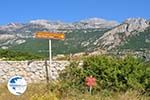 Roman ruins in Lefkos   Karpathos island   Dodecanese   Greece  Photo 001 - Photo GreeceGuide.co.uk
