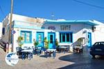 Arkasa (Arkassa) | Karpathos island | Dodecanese | Greece  012 - Photo GreeceGuide.co.uk