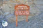 nature onderweg to Olympos | Island of Karpathos Photo 002 - Photo GreeceGuide.co.uk