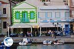 Pigadia (Karpathos town) | Greece  | Photo 033 - Photo GreeceGuide.co.uk