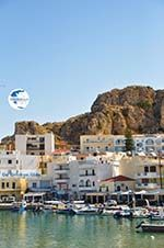 Pigadia (Karpathos town) | Greece  | Photo 058 - Photo GreeceGuide.co.uk
