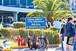 Arrival airport - Cephalonia (Kefalonia) - Photo 4 - Photo GreeceGuide.co.uk