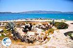 Argostoli Katavothres - Cephalonia (Kefalonia) - Photo 27 - Photo GreeceGuide.co.uk