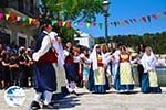 Fiskardo - Cephalonia (Kefalonia) - Photo 105 - Photo GreeceGuide.co.uk