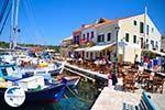 Fiskardo - Cephalonia (Kefalonia) - Photo 121 - Photo GreeceGuide.co.uk