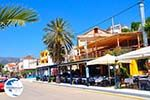 Agia Efimia - Cephalonia (Kefalonia) - Photo 195 - Photo GreeceGuide.co.uk